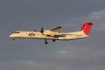 いっとくさんが、伊丹空港で撮影した日本エアコミューター DHC-8-402Q Dash 8の航空フォト(写真)