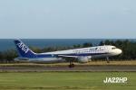 JA22HPさんが、鳥取空港で撮影した全日空 A320-211の航空フォト(写真)