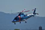 Joshuaさんが、名古屋飛行場で撮影した京都府警察 A109E Powerの航空フォト(写真)