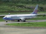 MARK0125さんが、新石垣空港で撮影したチャイナエアライン 737-8ALの航空フォト(写真)