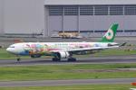 tsubasa0624さんが、羽田空港で撮影したエバー航空 A330-302Xの航空フォト(写真)