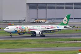 tsubasa0624さんが、羽田空港で撮影したエバー航空 A330-302Xの航空フォト(飛行機 写真・画像)