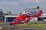 Mizuki24さんが、東京ヘリポートで撮影した東京消防庁航空隊 AW139の航空フォト(写真)