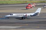 みるぽんたさんが、名古屋飛行場で撮影した中日本航空 560 Citation Vの航空フォト(写真)