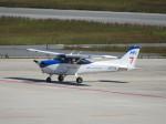 JA655Jさんが、広島空港で撮影した本田航空 172S Skyhawk SPの航空フォト(写真)