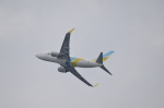 hareotokoさんが、羽田空港で撮影したAIR DO 737-781の航空フォト(写真)