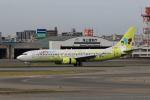 MOHICANさんが、福岡空港で撮影したジンエアー 737-86Nの航空フォト(写真)
