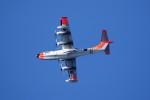 もぐ3さんが、八戸航空基地で撮影した海上自衛隊 US-1Aの航空フォト(写真)