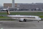 妄想竹さんが、羽田空港で撮影したシンガポール航空 A350-941XWBの航空フォト(写真)