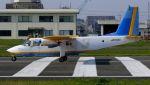 C.Hiranoさんが、八尾空港で撮影した琉球エアーコミューター BN-2B-20 Islanderの航空フォト(写真)