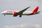 たみぃさんが、ロンドン・ヒースロー空港で撮影したアビアンカ航空 787-8 Dreamlinerの航空フォト(写真)