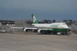 LEGACY-747さんが、台湾桃園国際空港で撮影したエバー航空 747-45Eの航空フォト(写真)
