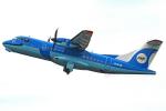 福岡空港 - Fukuoka Airport [FUK/RJFF]で撮影された天草エアライン - Amakusa Airlines [MZ/AHX]の航空機写真