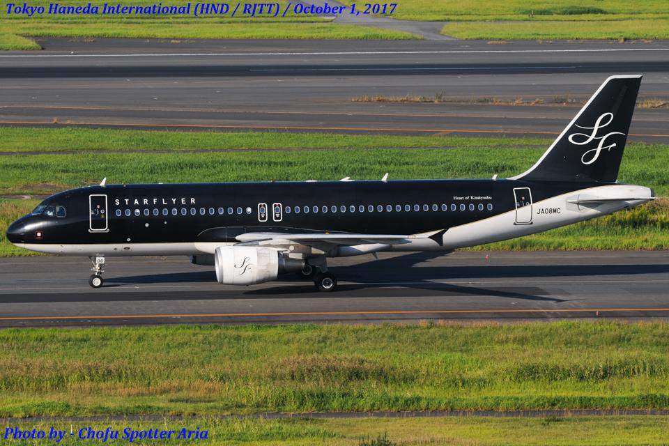 Chofu Spotter Ariaさんのスターフライヤー Airbus A320 (JA08MC) 航空フォト