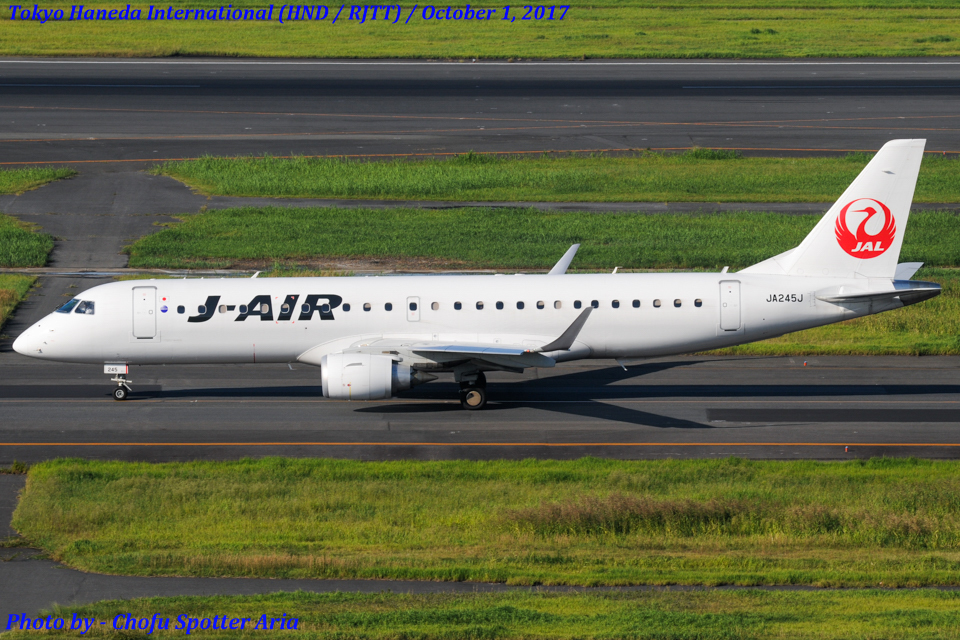 Chofu Spotter Ariaさんのジェイ・エア Embraer ERJ-190 (JA245J) 航空フォト