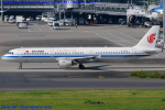 Chofu Spotter Ariaさんが、羽田空港で撮影した中国国際航空 A321-213の航空フォト(飛行機 写真・画像)