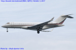 Chofu Spotter Ariaさんが、羽田空港で撮影したネットジェット・インターナショナル BD-700-1A10 Global Expressの航空フォト(飛行機 写真・画像)