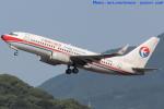 いおりさんが、福岡空港で撮影した中国東方航空 737-79Pの航空フォト(写真)