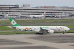 蒲田賢二さんが、羽田空港で撮影したエバー航空 A330-302Xの航空フォト(写真)