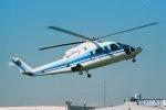 ゴンタさんが、東京ヘリポートで撮影した朝日航洋 S-76Cの航空フォト(写真)