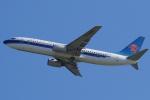 yabyanさんが、関西国際空港で撮影した中国南方航空 737-81Bの航空フォト(飛行機 写真・画像)