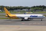 テクノジャンボさんが、成田国際空港で撮影したポーラーエアカーゴ 767-3JHF(ER)の航空フォト(写真)