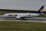 みるぽんたさんが、神戸空港で撮影したスカイマーク 737-8HXの航空フォト(写真)