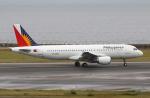 なごやんさんが、中部国際空港で撮影したフィリピン航空 A320-214の航空フォト(写真)