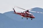 ヘリオスさんが、山形空港で撮影した山形県消防防災航空隊 AW139の航空フォト(写真)