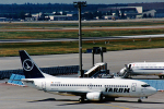 菊池 正人さんが、フランクフルト国際空港で撮影したタロム航空 737-38Jの航空フォト(写真)