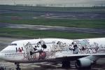 slashaxelさんが、羽田空港で撮影した日本航空 747-446Dの航空フォト(写真)
