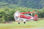 Gjangさんが、ふくしまスカイパークで撮影した日本個人所有 S-2B Specialの航空フォト(写真)