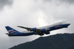 sky-spotterさんが、香港国際空港で撮影したシルクウェイ・ウェスト・エアラインズ 747-83QFの航空フォト(写真)