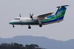 Severemanさんが、福岡空港で撮影したオリエンタルエアブリッジ DHC-8-201Q Dash 8の航空フォト(写真)