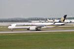 gomaさんが、ミュンヘン・フランツヨーゼフシュトラウス空港で撮影したシンガポール航空 A350-941XWBの航空フォト(写真)