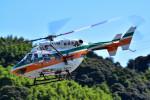 takamaruさんが、静岡ヘリポートで撮影した静岡県消防防災航空隊 BK117C-1の航空フォト(写真)