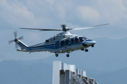 新潟空港 - Niigata Airport [KIJ/RJSN]で撮影された海上保安庁 - Japan Coast Guardの航空機写真