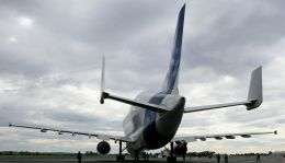 cathay451さんが、ポー・ピレネー空港で撮影したエアバス・トランスポート・インターナショナル A300B4-608STの航空フォト(飛行機 写真・画像)