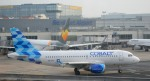 kamerajiijiさんが、フランクフルト国際空港で撮影したコバルト・エア A319-112の航空フォト(写真)