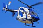 しののめさんが、徳島空港で撮影した徳島県消防防災航空隊 BK117C-1の航空フォト(写真)