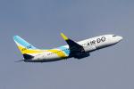 Mame @ TYOさんが、羽田空港で撮影したAIR DO 737-781の航空フォト(写真)