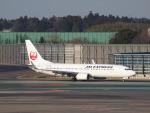 鷹71さんが、成田国際空港で撮影した日本航空 737-846の航空フォト(写真)