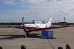 kxpft560さんが、入間飛行場で撮影した航空自衛隊 T-7の航空フォト(写真)