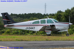 Chofu Spotter Ariaさんが、瀬峰飛行場で撮影した日本個人所有 E33 Bonanzaの航空フォト(飛行機 写真・画像)