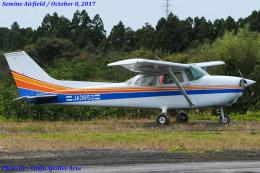 Chofu Spotter Ariaさんが、瀬峰飛行場で撮影した日本個人所有 172M Skyhawkの航空フォト(飛行機 写真・画像)