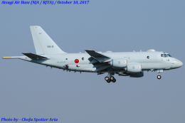 Chofu Spotter Ariaさんが、厚木飛行場で撮影した海上自衛隊 P-1の航空フォト(写真)