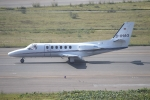 KAKOさんが、中部国際空港で撮影した不明 560XL Citation XLS+の航空フォト(写真)