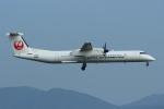 resocha747さんが、福岡空港で撮影した日本エアコミューター DHC-8-402Q Dash 8の航空フォト(写真)