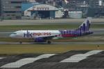 resocha747さんが、福岡空港で撮影した香港エクスプレス A320-232の航空フォト(写真)