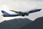 たみぃさんが、香港国際空港で撮影したシルクウェイ・ウェスト・エアラインズ 747-83QFの航空フォト(写真)